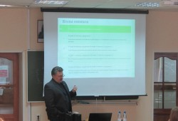 04 декабря 2020 года состоялся семинар в Томске «Главные изменения в налоговом и бухгалтерском законодательстве 2020 года. Анализ изменений за 3 года. Перспективы на ближайший 2021 год»