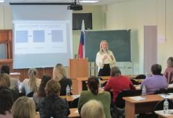 30 января 2021 года в Томске состоялся корпоративный семинар «Особенности маркетинга в медицинской организации»