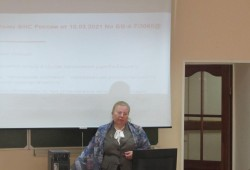 27 сентября 2021 года в Томске состоялся семинар «Бухгалтер вышел из отпуска: обзор важных изменений»