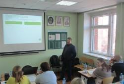 11 ноября 2019 года в Томске состоялся семинар «Новации бухгалтерского и налогового законодательства 2019»