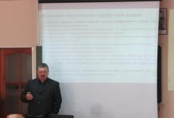 17 марта 2021 года в Томске состоялся семинар «Заработная плата, НДФЛ и страховые взносы-2021»