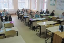 05 февраля 2020 года в Томске состоялся семинар «Основные изменения в налоговом и бухгалтерском законодательстве с 2020 года»