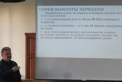 14 октября 2021 года в Томске состоялся семинар «Заработная плата, НДФЛ и страховые взносы-2021»