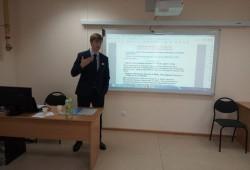 """15 февраля 2021 года в Иркутске состоялся семинар """"Трудовое право 2021"""""""