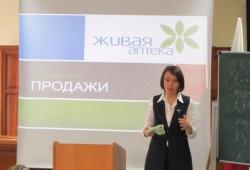 06 февраля 2021 года в Томске состоялся корпоративный семинар «Продажи в аптеке»